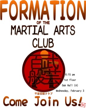 martialArtsClubFlyer_colorGradient